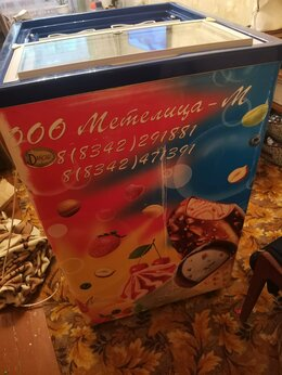 Морозильное оборудование - Морозильный Ларь -холодильник, 0