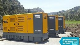 Электрогенераторы - Электростанции и генераторы 200 кВт, 0