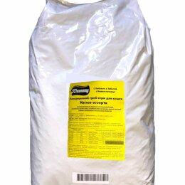 Лакомства  - Корм полнорационный сухой для кошек «Chammy» мясное ассорти  10 кг в п/п, 0