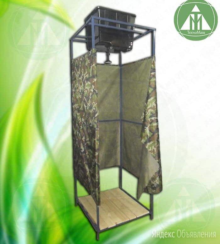 Дачный душ с подогревом по цене 6600₽ - Души, фото 0