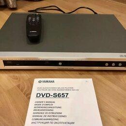 DVD и Blu-ray плееры - Видеопроигрыватель YAMAHA DVD-AUDIO SOUND PLAYER…, 0