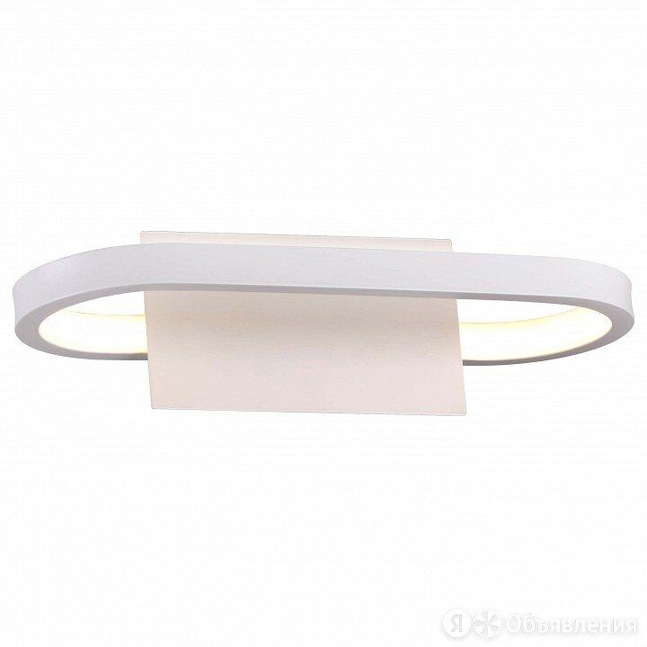 Накладной светильник Omnilux Aragona OML-20001-14 по цене 3180₽ - Настенно-потолочные светильники, фото 0