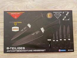 Наборы ножей - Набор ножей кухонный 6 предметов, 0