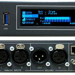 VoIP-оборудование - IP кодек DIP.100, 0