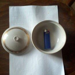 Ёмкости для хранения - Маслёнка и селёдочница СССР не использовались, 0