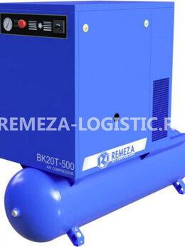 Воздушные компрессоры - Винтовой компрессор Remeza ВК20Т-15-500, 0