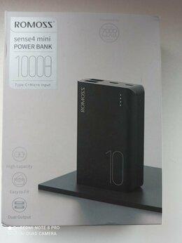 Универсальные внешние аккумуляторы - Новый запечатанный повербанк romuss 10000, 0
