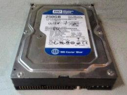 """Внутренние жесткие диски - HDD 3.5"""" 250Gb IDE, 0"""