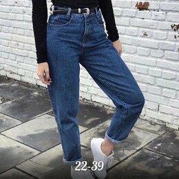 Джинсы - Джинсы женские Слоучи 28 размер, 0