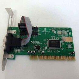 Прочие комплектующие - Контроллер COM PCI, 0