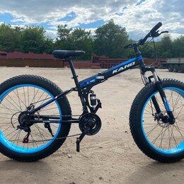 Велосипеды - Велосипед складной фэт , 0