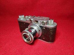 Пленочные фотоаппараты - Плёночный фотоаппарат Зоркий объектив Индустар-22, 0