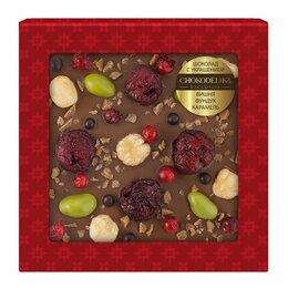 Продукты - Шоколад молочный с укарашением «Вишня, фундук,…, 0
