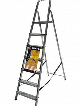 Лестницы и стремянки - Стремянка стальная СС 1х7 Вихрь, 0