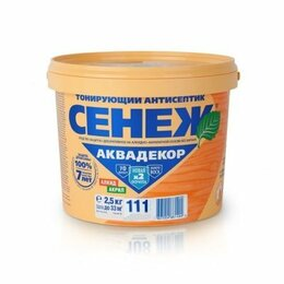 Антисептики - Сенеж Аквадекор 111 ТИК  2,5кг, 0