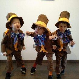 Комплекты и форма - Карнавальный костюм для мальчика, 0