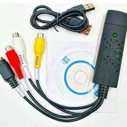 Видеомагнитофоны - Устройство перезаписи старых видеокассет на диск, 0