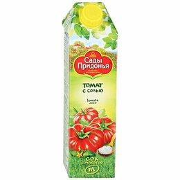 Семена - Сок Сады придонья томат с  солью 1 л, 0