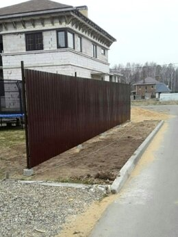 Архитектура, строительство и ремонт - Забор из профнастила, 3D сетки, 0