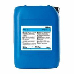 Ополаскиватели - P-3 Ferisol Жидкий кондиционер для смягчения воды и нейтрализации железа, 0