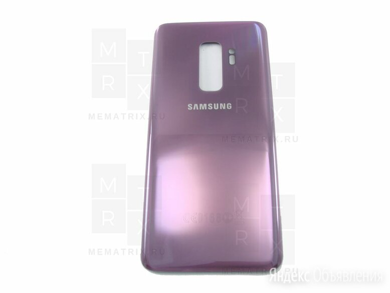 Samsung Galaxy S9 Plus G965 задняя крышка фиолетовая по цене 300₽ - Мобильные телефоны, фото 0