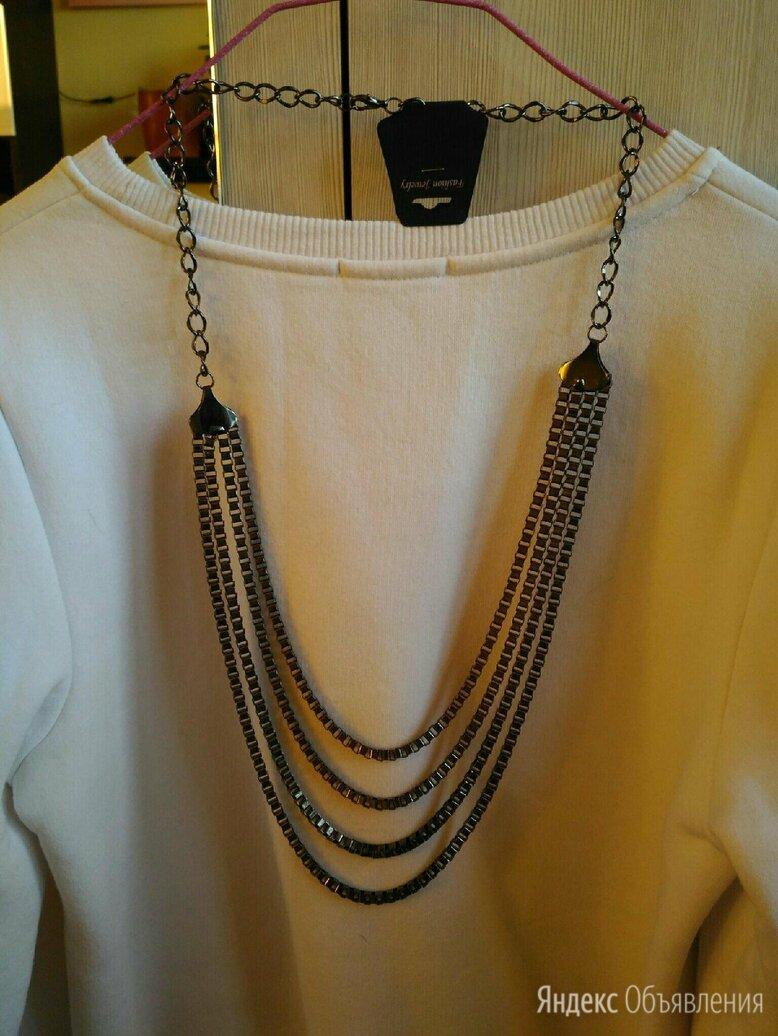 Бижутерия но́вая по цене 50₽ - Кулоны и подвески, фото 0