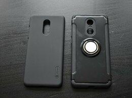 Чехлы - 2 новых чехла для Xiaomi Redmi 5, 0
