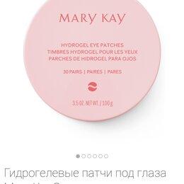 Для глаз - Гидрогелевые патчи под глаза Mary Kay, 0