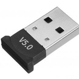 Оборудование Wi-Fi и Bluetooth - Bluetooth Usb адаптер mini 5.0  (грибок), 0
