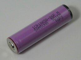 Батарейки - Литиевый аккумулятор Samsung 18650 ICR18650-26FM, 0
