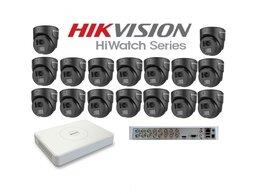 Камеры видеонаблюдения - Комплект видеонаблюдение Universal на 16камер 2мр, 0