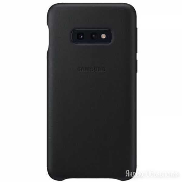 Кожаный чехол Leather Cover Samsung S10e черный по цене 4490₽ - Защитные пленки и стекла, фото 0
