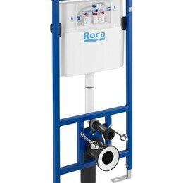 Комплектующие - Инсталляция для подвесных унитазов ROCA DUPLO WC (d110 и d90), 0