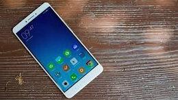 Мобильные телефоны - Телефон ми макс, 0