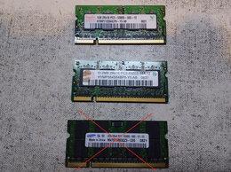 Модули памяти - Память для ноутбука pc2-5300s-555-12  0,5/ 1  гб, 0