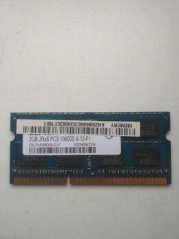 Модули памяти - оперативная память для ноутбука, 0