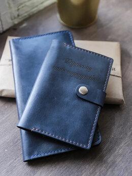 Обложки для документов - Обложка на документы кошелёк комплект , 0