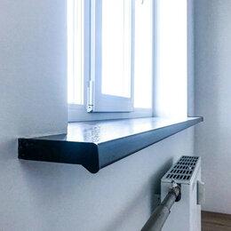 Окна - Ремонт пластиковых окон, 0