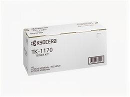 Картриджи - Тонер-картридж Kyocera TK-1170 для…, 0