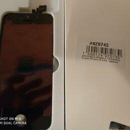 Мобильные телефоны - айфон 5, 0