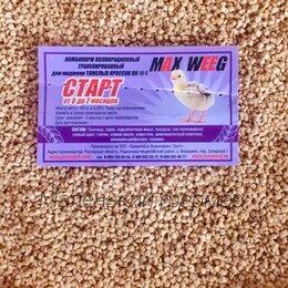 Товары для сельскохозяйственных животных - Комбикорм MAX Weeg (Еврокорм) Старт для индюков тяжелых кроссов, 0