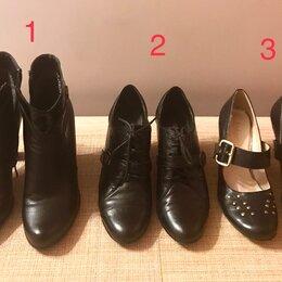 Ботильоны - Обувь женская, ботильоны и туфли кожа. , 0