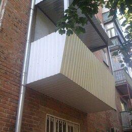 Архитектура, строительство и ремонт - Балкон под ключ, 0