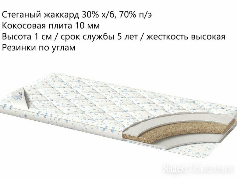 Наматрасник Coco 1 80x200 по цене 3721₽ - Наматрасники и чехлы для матрасов, фото 0