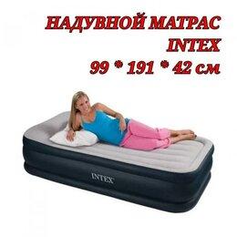 Надувная мебель - Надувной матрас Надувная кровать Intex для сна с…, 0