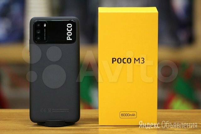 Xiaomi Poco M3 Black 128GB по цене 12490₽ - Мобильные телефоны, фото 0
