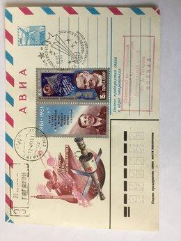 Конверты и почтовые карточки - конверты коллекционные - День Космонавтики, 0
