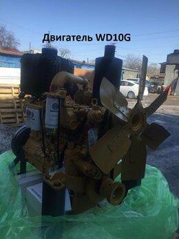 Двигатель и комплектующие - Двигатель WD10G, 0