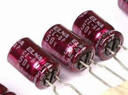 Радиодетали и электронные компоненты - Биполярные конденсаторы  Elna и Nichicon 1-470 uf, 0