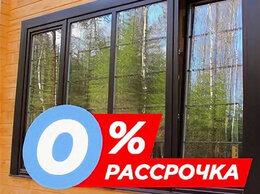 Окна - окна в рассрочку, 0